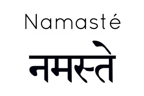 What Is The Meaning Of Namaste Namaskar Yoga | Practice Yoga