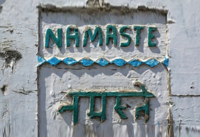 what is the meaning of namaste