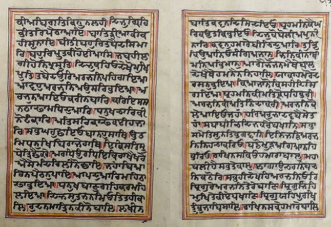 the poetry of the yoga sutras of patanjali 1.5 & 1.6