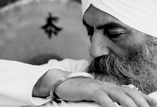 the spiritual wisdom of kundalini yoga