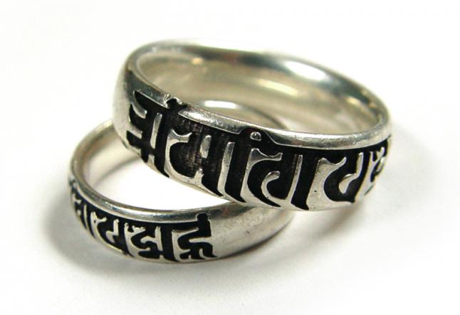 the magic of sanskrit