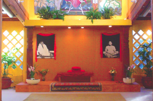 sacred space yoga sanctuary