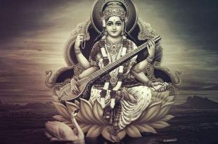 saraswati day in bali