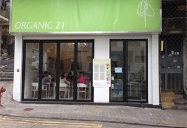 HKFYG Organic 21