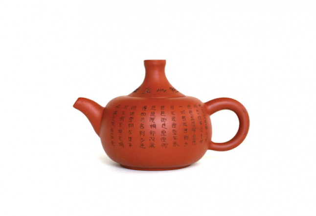 Bottleneck Prayer Teapot with Heart Sutra