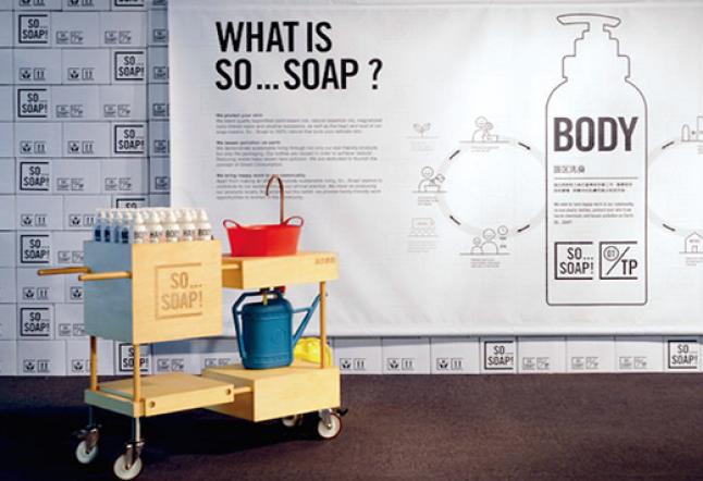 so…soap+